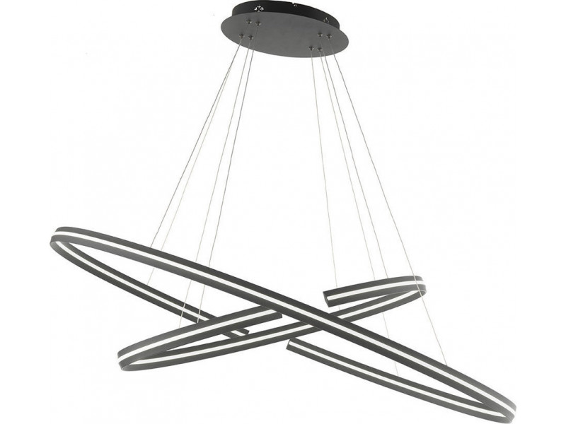 Led pendant in oval shape with adjustable cables.